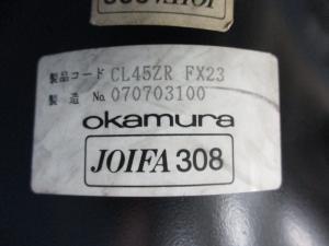 [腰痛の方にはオススメ!!]オカムラ(okamura) アドフィットチェア レッド■独自のフィットバック機構で腰部をサポート!!多機能で座り心地も抜群です!![ADFIT](中古)