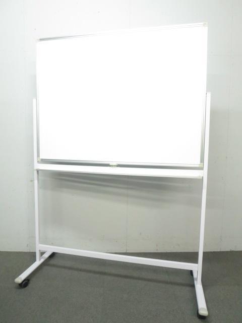 【オフィス会議の必需品!】■両面脚付ホワイトボード【W1200mmサイズ】