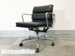 HermanMiller/ハーマンミラー イームズ ソフトパッドチェア 黒 本革