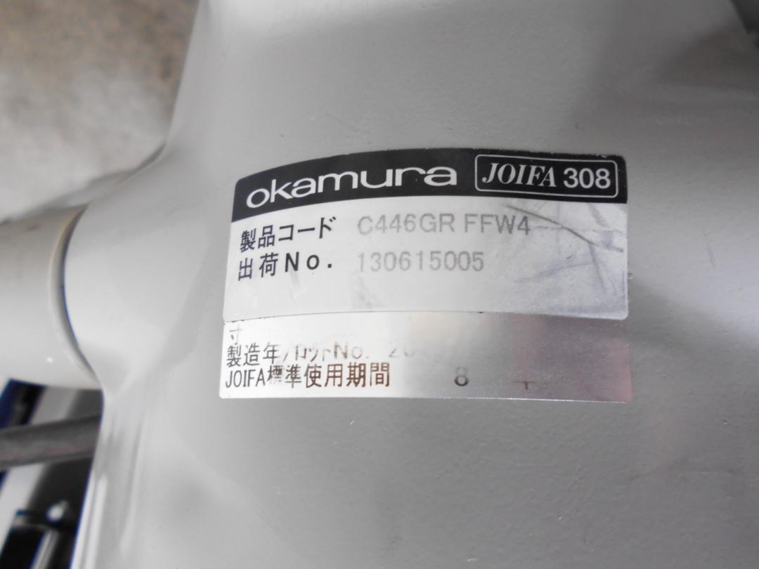 [状態良好]オカムラ エスクード コートハンガー付き 座り心地グッド!! エスクード[ESCUDO](中古)