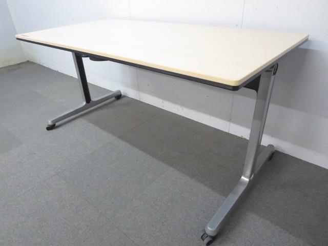 【折り畳み可能です!】■オカムラ センターフラップテーブル(W1500mm)ナチュラル