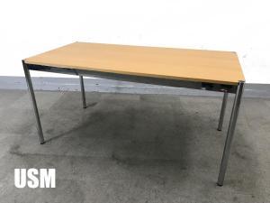 USM ハラーテーブル hhstyle W1500