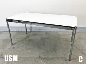 C)USM ハラーテーブル W1500 白