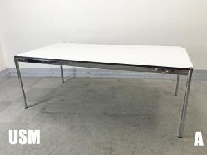 A)USM ハラーテーブル W2000 白
