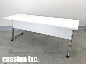 cassina ixc/カッシーナ BRONX フォールディングテーブル