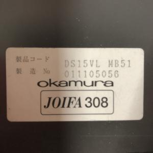 【大量入荷の大特価セット商品】SD-Vデスクシステム+ジオナード その他シリーズ(中古)