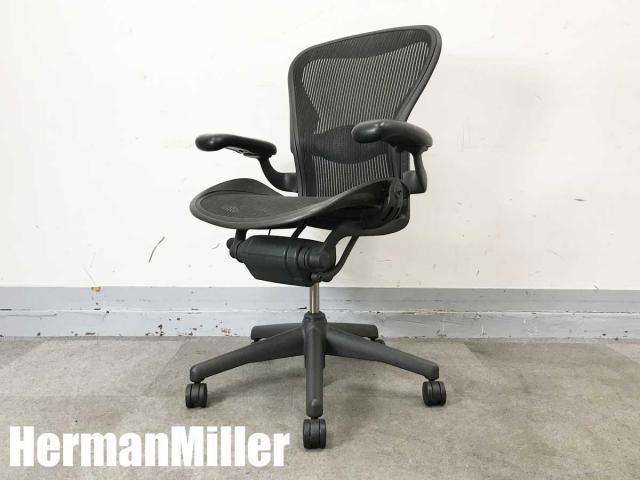 【今なら60台即納可能です!!】HermanMiller/ハーマンミラー アーロンチェア AE111PWB Bタイプ 黒
