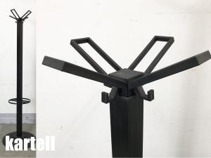 kartell/カルテル Segmenti セグメンティ クローズスタンド