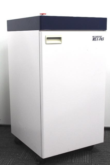 【限定1台】悦楽の書類裁断を是非■最大65枚裁断■約3000枚分のゴミ箱で手間いらず