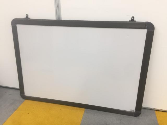【オフィスにひとつは欲しい!】壁掛けホワイトボード