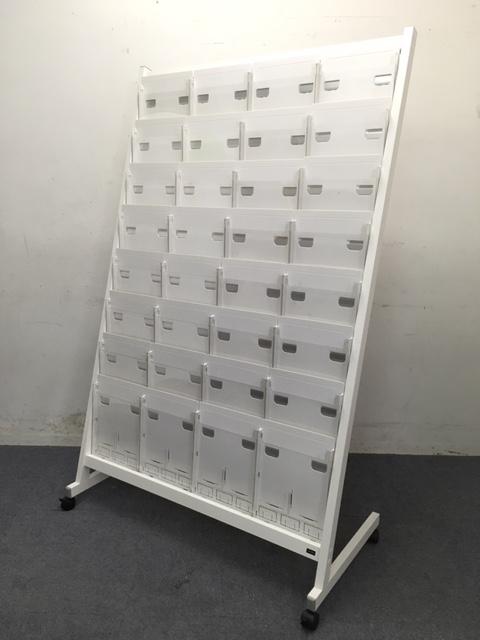 【1台入荷!】内田洋行製カタログスタンド|4列×8段|オフィス一台必需品!