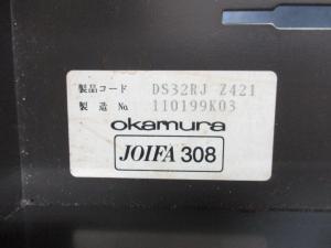 【10台入荷!】岡村製作所 2段デスクワゴン SDシリーズ(中古)
