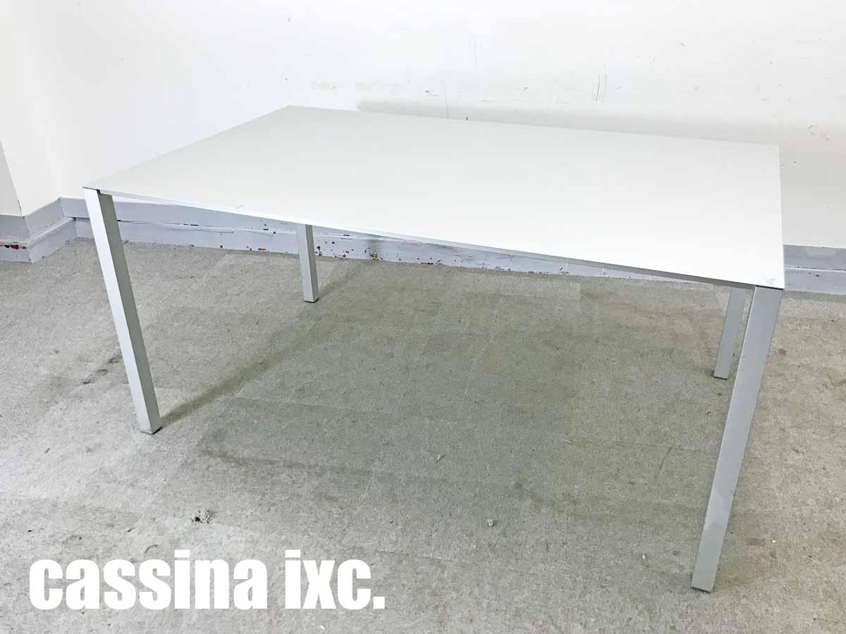 カッシーナIXC エアフレーム ダイニングテーブル W1500 デヴィッド・チッパーフィールド