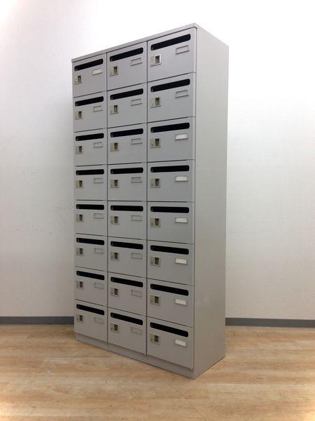 【3列×8段】イトーキ製・メールボックス 24ボックスに鍵が掛かるのでセキュリティ対策に!
