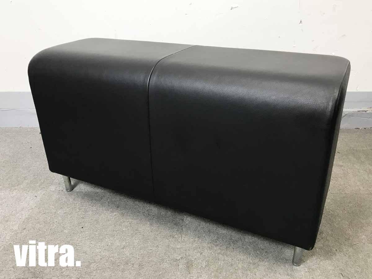 vitra/ヴィトラ  BENCH / ベンチ ジャスパーモリソン 黒 hhstyle取り扱い