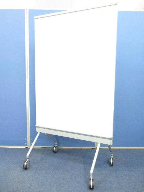 【超オススメ】ちょとっとした伝言板にぴったりサイズ!!オカムラ製スタンドボード