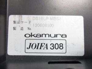 [5台入荷!!]大人気の横幅1000mmが入荷!!引出1段目薄型![SD Desk system](中古)