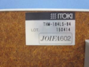 【レイアウト自在のテーブルセット!】イトーキ製サイドスタックテーブル2台のセット!!|その他シリーズ(中古)