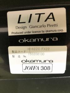 背もたれリクライニング機能チェアのリータチェアに両肘が付いた!![LITA](中古)