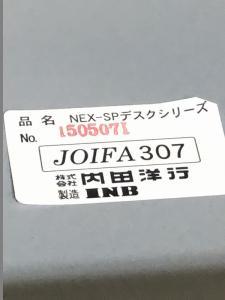 【3段ワゴン】内田洋行 NEX【キャビネット】ワゴン界のおしゃれさんとは貴様のことか【袖机】はい、そうです(中古)