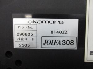 [12脚入荷!!]岡村製作所(okamura) プロスタックチェア グレー■座面を跳ね上げて収納可能!!会議後の後片付けもスムーズに!![pro stack](中古)