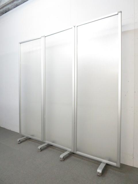 【光を通す半透明タイプ!】■3連衝立パーティション ■空間の間仕切りにオススメ!