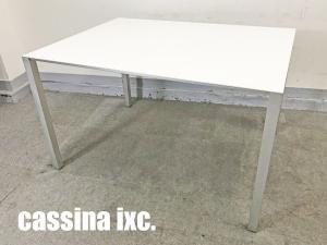 カッシーナIXC エアフレーム ダイニングテーブル W1200
