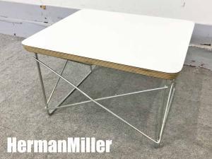 HermanMiller/ハーマンミラー イームズ ワイヤーベーステーブル LTRT