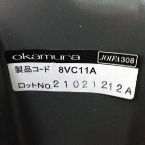 【16脚入荷!】オカムラ社コスパモデルチェアが尼崎店に!お急ぎ下さいませ。[Village-chair](中古)