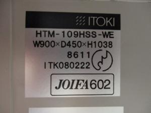[年末の書類整理に向けてどうでしょう!!]イトーキ(ITOKI) 両開き書庫 シンラインシリーズ■A4ファイル3段収納可能!!便利な観音開きタイプで収納物も取り出しやすいです!![ローキャビネット][THIN LINE](中古)