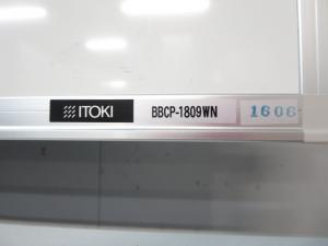 【キズ有り特価品!】■イトーキ製 脚付ホワイトボード(片面)■板面:W1800×H900mmタイプ ホーローボード(中古)