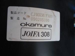 【特別価格!】高級チェアがお安く手に入る!きれいなライトグリーン!オカムラ製フィーゴチェア定番事務椅子[feego](中古)