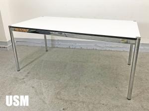 USMハラー ハラーテーブル W1500 hhstyle