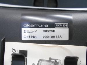 [1脚入荷!]オカムラ コンテッサ 世界で認められたタスクチェア![Contessa](中古)