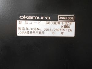 [四脚入荷!]オカムラ サブリナ 曲線美×機能美どちらも兼ね備えたハイクラスチェア![Sabrina](中古)