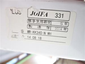 【1台限定!】人気のW1200両面ホワイトボード!キャスターロック付きです!|その他シリーズ(中古)