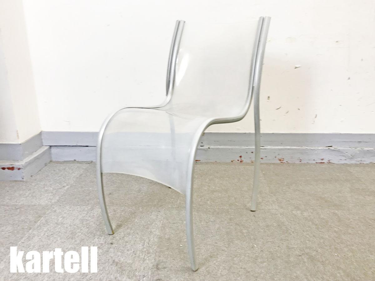 kartell/カルテル ロン・アラッド/Ron Arad  FPEチェア 白 hhstyle取扱