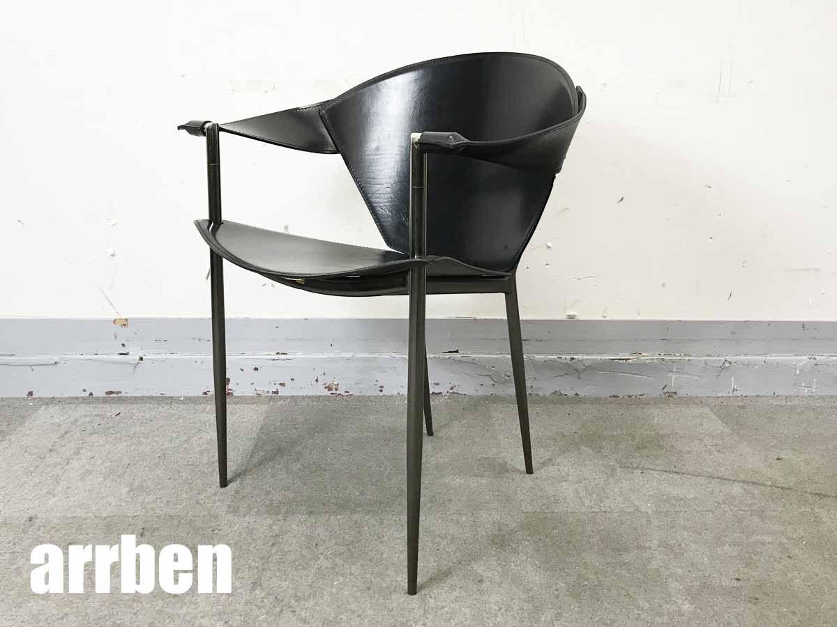 Arrben/アルベン Memoria / メモリア 本革アームチェア ミーティング イタリア