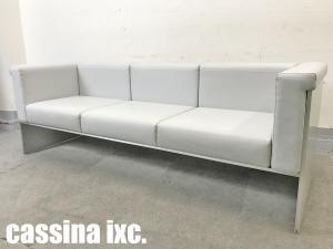 cassina/カッシーナ エアフレーム 3001 3Pソファ ライトグレー