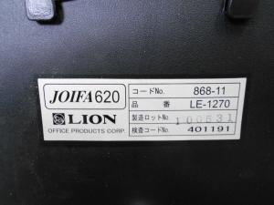[特別価格]ライオン シルフィードシリーズ[明るい色で明るいオフィスに!](中古)