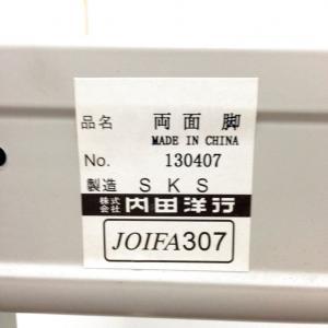 【1台限定】内田洋行製の両面使用のホワイトボード入荷!イレイザー付き!中古 ホワイトボード 事務用品|スタンダードタイプ(中古)