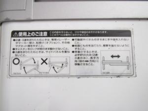 【定価:約12万円】珍しい両面ホワイトボード型(1連)パーテーション自立式入荷!!キャスター付きなので移動も楽々です!ミーティングコーナーやリフレッシュエリアなど様々なシーンでフレキシブルにご使用いただけます。【ホワイトボードスクリーン】|イノゲート(中古)