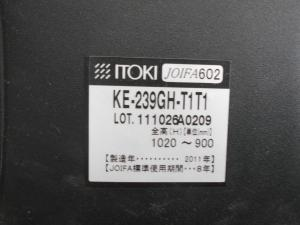 [大量入荷!]イトーキ プラオ ランバーサポート付で腰に優しい![PRAO](中古)