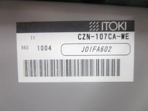【幅1000mmの大人気サイズ!】イトーキ製・CZシリーズ 起業や増員の際には是非こちら![CZ DESK](中古)