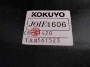 通常¥30,000がこの価格で!【背面フォルムがカッコイイ!】アッパーチルト機構が体の動きに合わせます![在庫入替][3Ω][FOSTER ](中古)