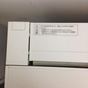 【現行シリーズのセット商品!】コクヨ iSデスク+GTワゴンシリーズ ホワイト【片袖机としての使用感が得られます】(中古)