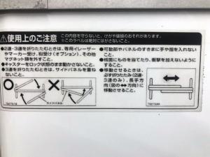 [激レア商品]マグネット使用可能|簡易間仕切り[3連ホワイトボードパーティション]|その他シリーズ(中古)