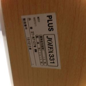 【期間限定】【特別価格】ナチュラル色の平机3台入荷!!まとめてご購入で1島完成できる御買い得商品!!|その他シリーズ(中古)