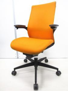 【鮮やかなオレンジ色!!】手元に上下昇降レバーついています!!前後にスライドする稼動肘!!【シンプルで使いやすい!!】