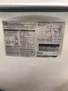 【高級応接チェア!特別価格!!】オカムラ製 グラータ グレー色[Grata](中古)